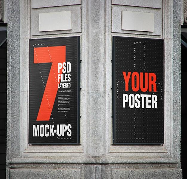 Наружная (уличная) реклама